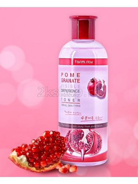 FarmStay Visible Difference Moisture Toner (Pomegranat) 350ml Увлажняющий Тонер с экстрактом граната