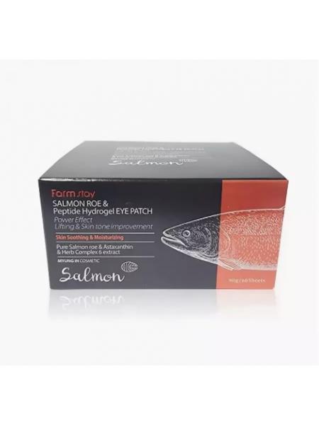 Farmstay Гидрогелевые патчи для глаз с экстрактом икры лосося и пептидами Salmon Roe & Peptide Hydrogel Eye Patch