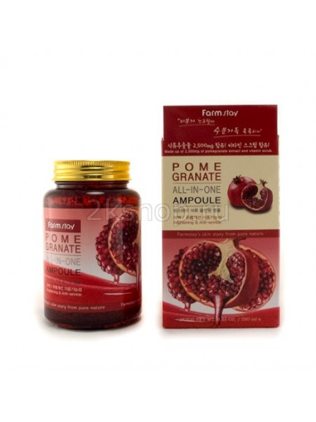 FarmStay  Ампульная сыворотка с экстрактом граната  All-in-one Pomegranate Ampoule