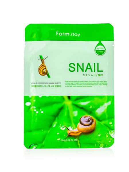 FarmStay Visible Difference Mask Sheet Snail Тканевая маска с муцином улитки