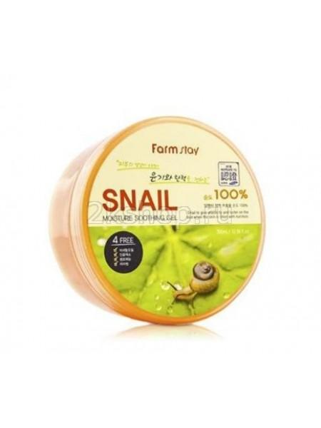 FarmStay Snail Moisture Soothing gel Многофункциональный увлажняющий гель с экстрактом улитки