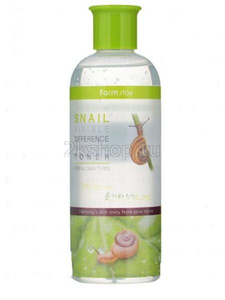 FarmStay Visible Difference Moisture Toner (Snail) 350ml Увлажняющий Тонер с экстрактом муцина улитки