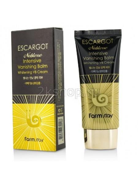 Farmstay Escargot Noblesse intensive vb cream Отбеливающий VB-крем для лица
