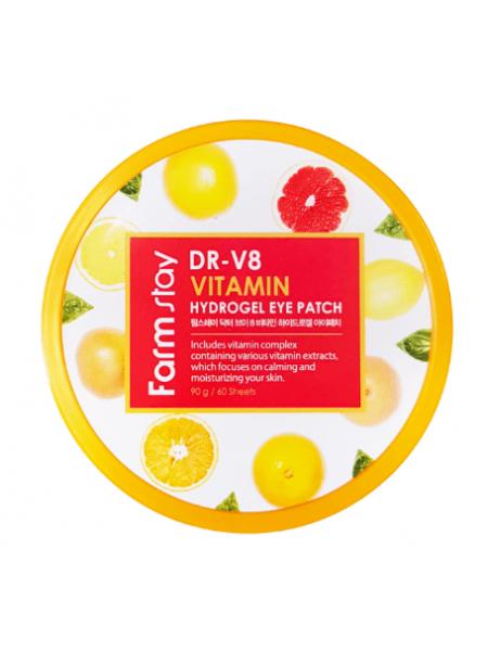 Farmstay Гидрогелевые патчи для глаз с витаминами DR-V8 Vitamin Hydrogel Eye Patch