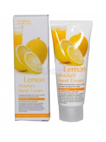 Отбеливающий крем для рук с лимоном FoodaHolic Lemon Moisture Hand Cream