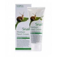 Крем для рук с муцином улитки FoodaHolic Snail  Moisture Hand Cream