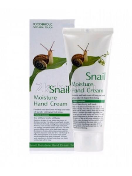 FoodaHolic Snail  Moisture Hand Cream Увлажняющий крем для рук с муцином улитки