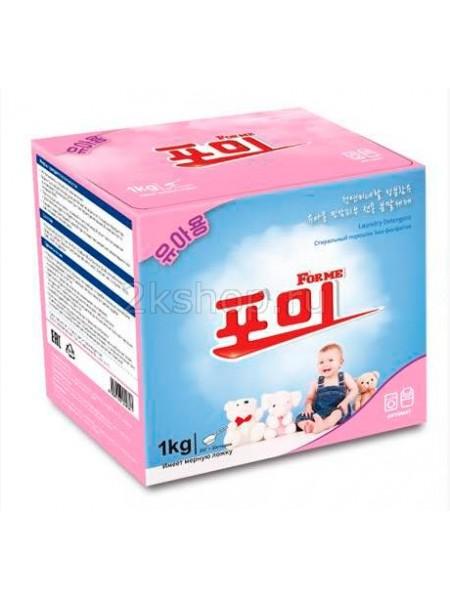 For me Laundry Detergent for baby clothes Стиральный порошок  для стирки детского белья
