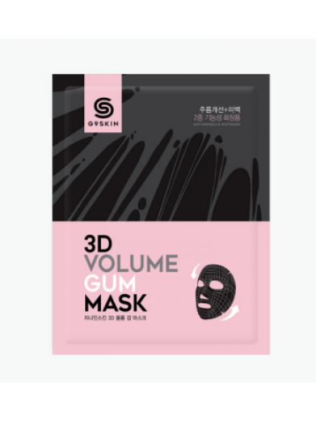 G9Skin 3D Volume Gum Mask Тканевая омолаживающая маска для лица