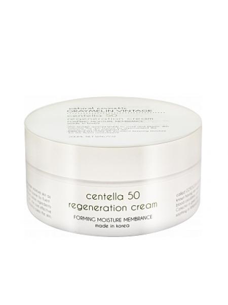 Graymelin Centella 50 Regeneration Cream Восстанавливающий крем с экстрактом центеллы азиатской 50