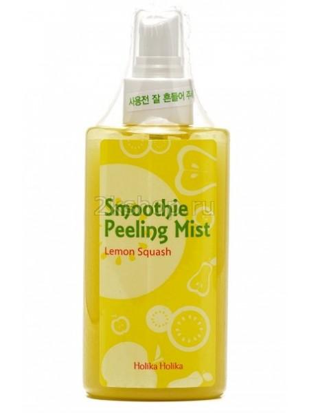 """Holika Holika Smoothie Peeling Mist Lemon Squash Отшелушивающий мист-скатка """"Смузи Пилинг"""" (Лимон)"""
