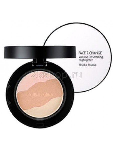 "Holika Holika Face 2 Change Volume Fit Strobing Highlighter Хайлайтер для стробинга ""Фейс ту ченч"""