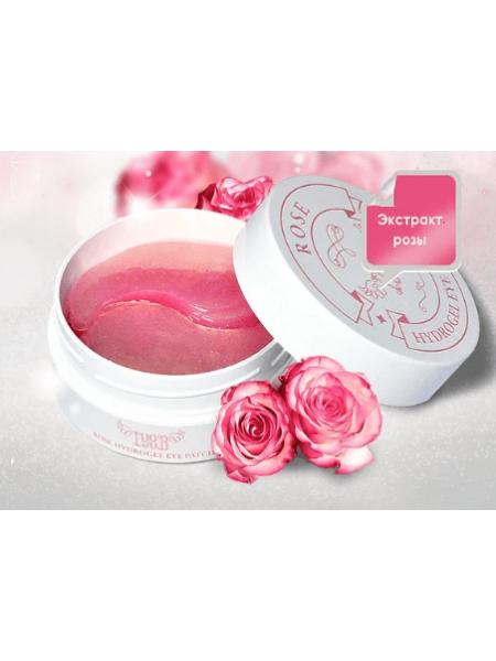 IYOUB Гидрогелевые патчи для глаз с экстрактом розы Hydrogel Eye Patch Rose  (60 шт)