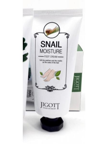 Jigott Snail Moisture Foot Cream Крем для ног с экстрактом улитки