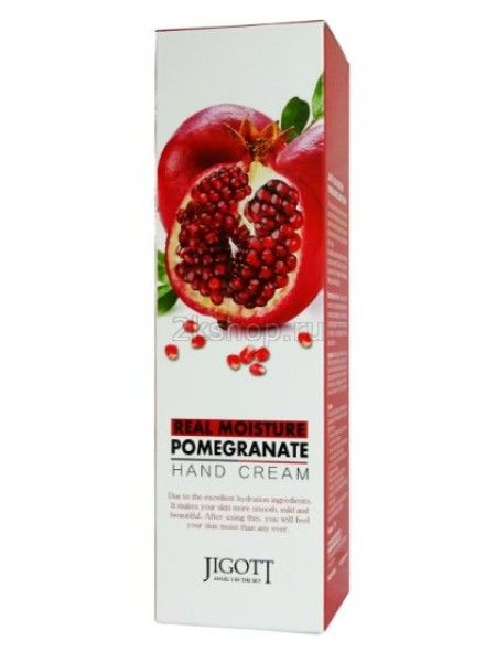 Jigott Real Moisture Pomegranate Hand Cream Real Moisture Крем для рук с экстрактом граната