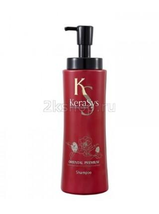 Kerasys Hair Clinic System Oriental Premium Shampoo Шампунь  для волос