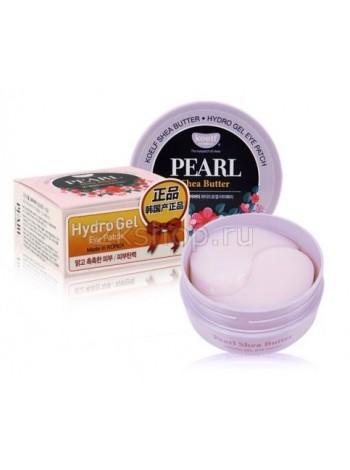KOELF Hydro Gel Pearl & Shea Butter Eye Patch Гидрогелевые патчи с маслом Ши и жемчужной пудрой