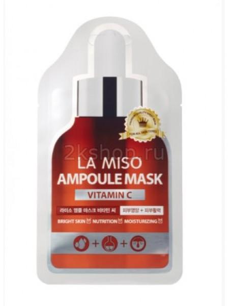 La Miso Ampoule mask vitamin C Ампульная маска с витамином С