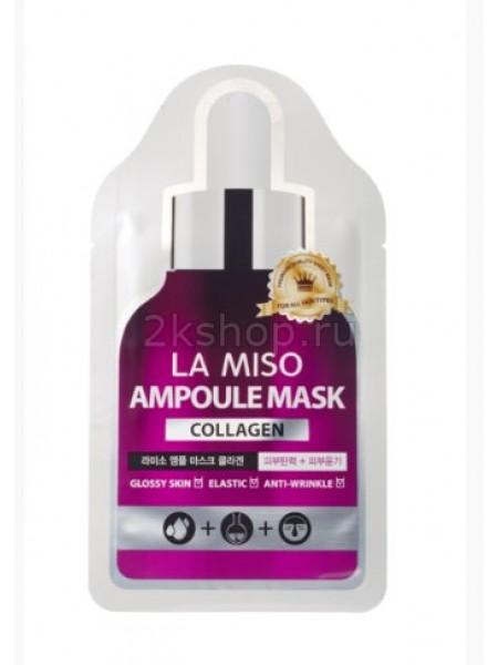 La Miso Ampoule mask collagen  Ампульная маска с коллагеном