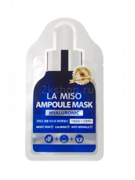 La Miso Ampoule mask hyaluronic Ампульная маска с гиалуроновой кислотой