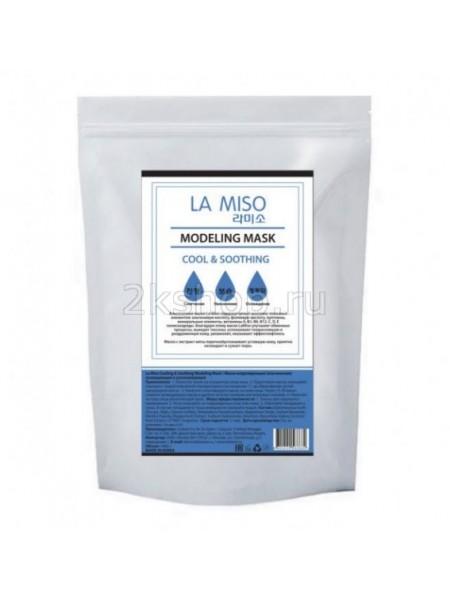 La Miso Cooling & Soothing Modeling Mask Маска моделирующая (альгинатная) охлаждающая и успокаивающая