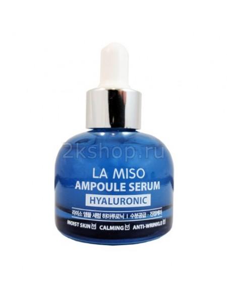 Ампульная сыворотка с гиалуроновой кислотой La Miso Ampoule Serum Hyaluronic
