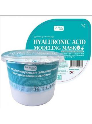 La Miso Альгинатная маска моделирующая  Modeling Mask