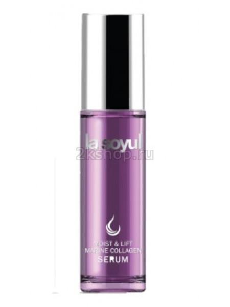 Сыворотка с коллагеном La Soyul Mois&Lift Marine Collagen Serum