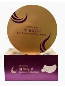 La Soyul Premium Eye Cream & Eye patch Гидрогелевые патчи с морским коллагеном с кремом -сывороткой в капсулах