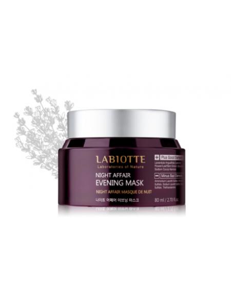 Ночная маска с экстрактом лаванды Labiotte Night Affair Evening Mask