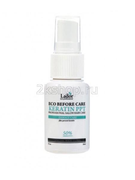 Кератиновый спрей для волос  La'dor  Before Keratin PPT