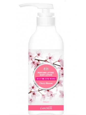 LANSKIN Perfume Lifting Bode Lotion Cherry Blossom Лифтинг-лосьон для тела (Цветы сакуры)