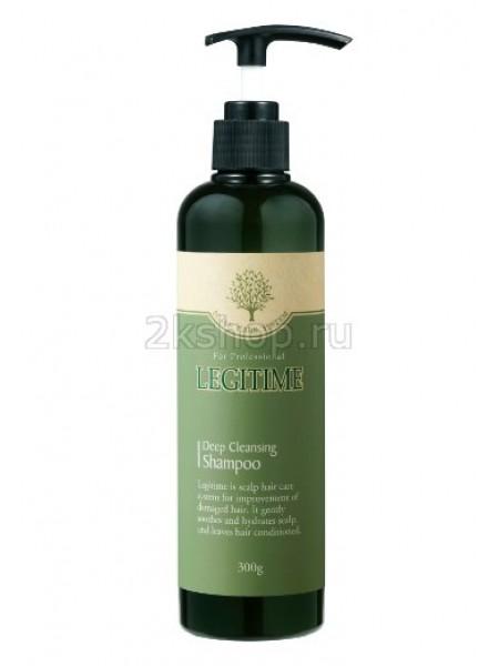 Legitime Deep Cleansing Shampoo Шампунь для глубокого очищения