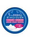 Крем-гель 6 в 1 для ухода за зрелой кожей Momotani Hyalmoist Perfect Gel Cream