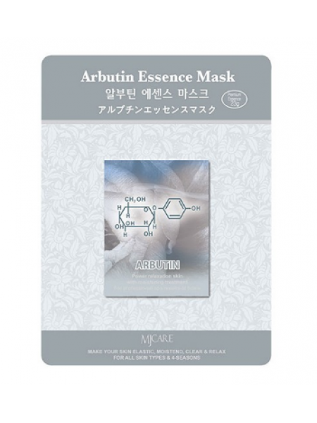Тканевая маска для лица с арбутином Mijin Arbutin Essence Mask