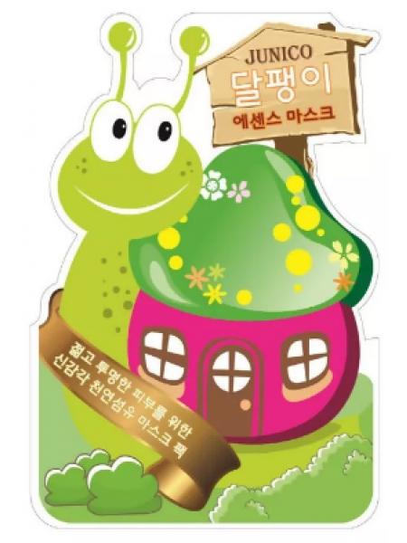 Mijin Junico Snail Essence Mask Тканевая маска  с экстрактом улитки
