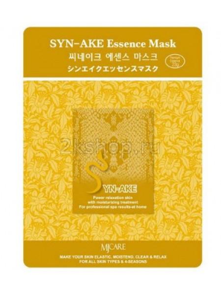Mijin Syn-Ake Essence Mask Маска тканевая c пептидом змеиного яда