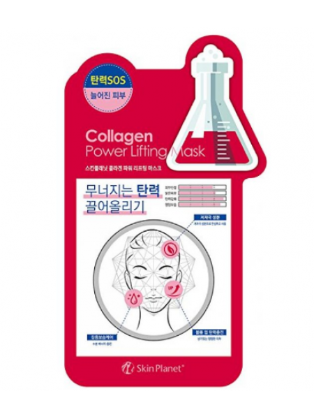 Mijin Uniquleen Collagen Power Lifting Mask Тканевая лифтинг-маска с коллагеном