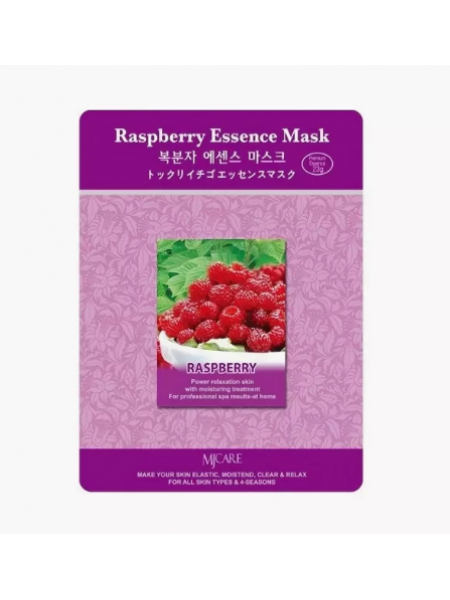 Mijin Raspberry Essence Mask Маска тканевая малина