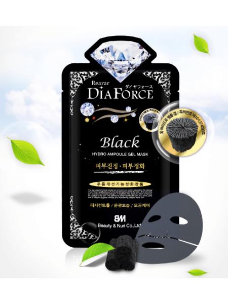 Гидрогелевая маска для лица с древесным углем Rearar  Dia Force Black Hydro Ampoule Gel Mask