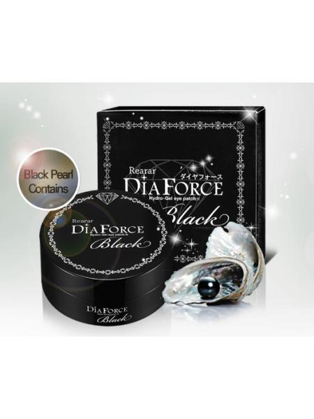 Гидрогелевые патчи  для глаз с черным жемчугом Rearar DiaForce Hydrogel Eye Patch M  Black  60 шт