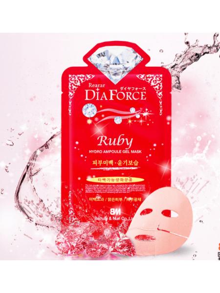 Гидрогелевая маска для лица с рубиновой пудрой Rearar  Dia Force Ruby Hydro Ampoule Gel Mask
