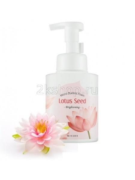 Missha Micro Bubble Foam Cleanser (Lotus Seed/Brightening) Пенка для умывания