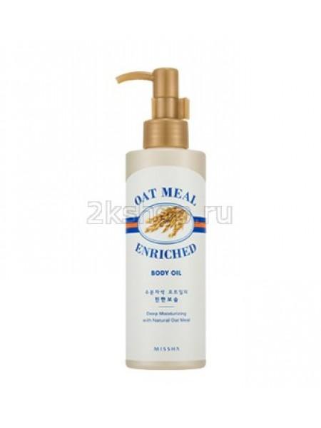 MISSHA Oatmeal Enriched Body Oil  Масло для тела увлажняющее