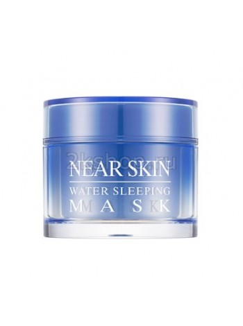 Missha Near Skin Water Sleeping Mask Маска ночная увлажняющая