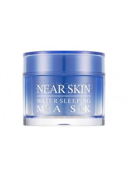 Маска ночная увлажняющая  Missha Near Skin Water Sleeping Mask