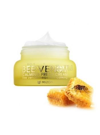 Mizon Bee Venom Calming Fresh Cream Освежающий и успокаивающий крем для лица с прополисом