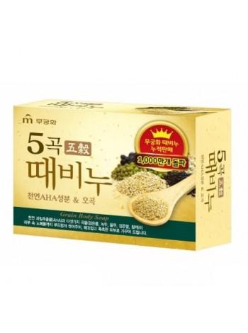 Мыло-скраб пять злаков Mukunghwa five grains scrub soap
