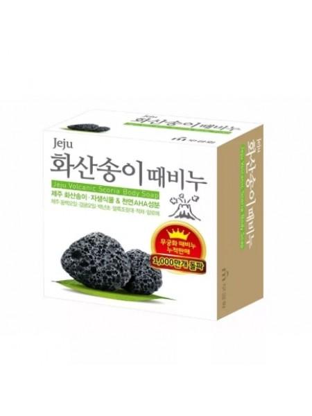 Mukunghwa Jeju Volcanic Scoria Body Soap Мыло с вулканическим пеплом