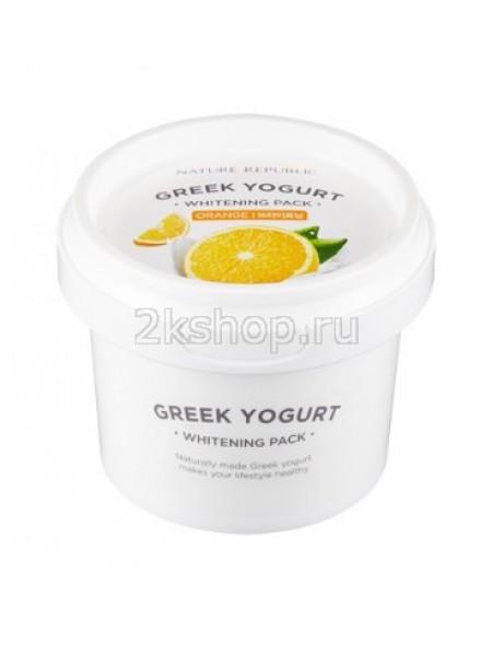 Ночная маска йогуртовая осветляющая с экстрактом апельсина  Nature Republic Greek Yogurt Pack Orange (Whitening)